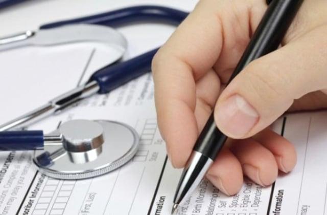 Պարտադիր բժշկական ապահովագրության ինստիտուտի ներդրումը Հայաստանում